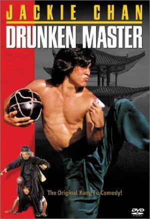https://cdn.film-fish.comDrunken Master