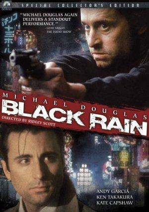 https://cdn.film-fish.comBlack Rain