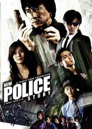 https://cdn.film-fish.comNew Police Story