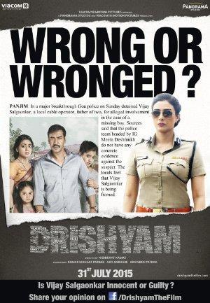 https://cdn.film-fish.comDrishyam