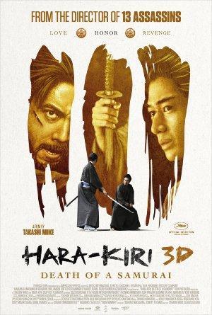 https://cdn.film-fish.comHara-Kiri: Death of a Samurai
