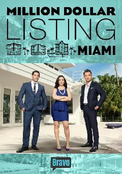 https://cdn.film-fish.comMillion Dollar Listing Miami