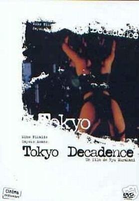 https://cdn.film-fish.comTokyo Decadence