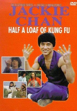 Yi zhao ban shi chuang jiang hu