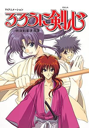 https://cdn.film-fish.comRurouni Kenshin: Wandering Samurai