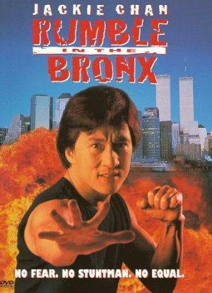 https://cdn.film-fish.comRumble in the Bronx