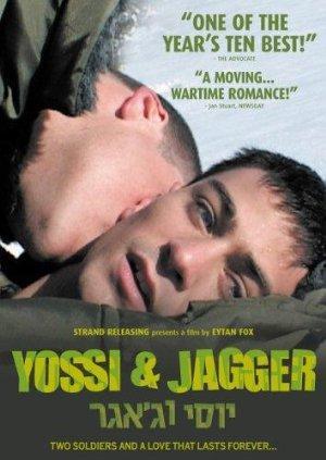 https://cdn.film-fish.comYossi & Jagger