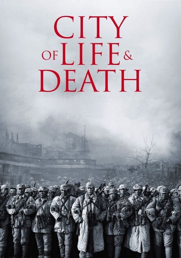 https://cdn.film-fish.comCity of Life and Death