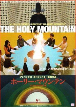 https://cdn.film-fish.comThe Holy Mountain