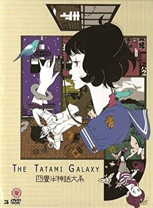 https://cdn.film-fish.com The Tatami Galaxy