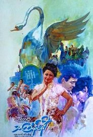 https://cdn.film-fish.comThingyan moe