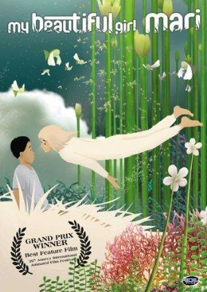 https://cdn.film-fish.comMy Beautiful Girl Mari