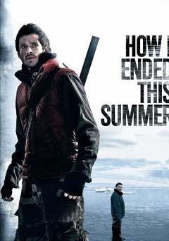https://cdn.film-fish.comHow I Ended This Summer