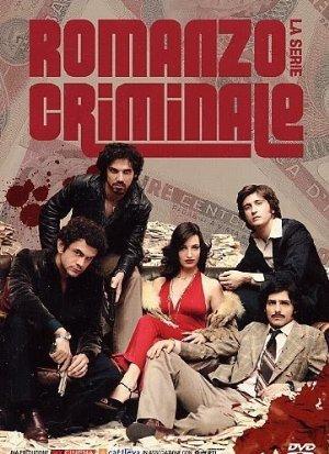 https://cdn.film-fish.comRomanzo Criminale