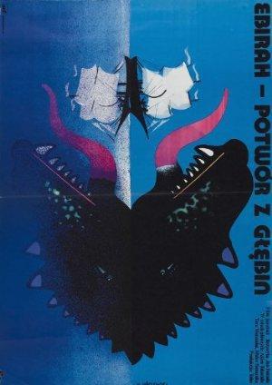 https://cdn.film-fish.comGodzilla vs. the Sea Monster