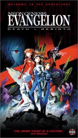 Evangelion - Death and Rebirth