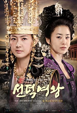 https://cdn.film-fish.comGreat Queen Seonduk