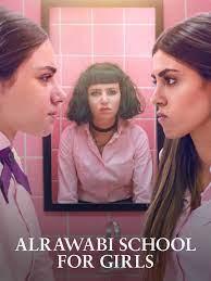 https://cdn.film-fish.comAlRawabi School for Girls