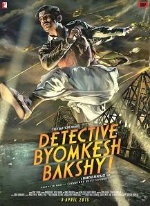https://cdn.film-fish.comDetective Byomkesh Bakshy!