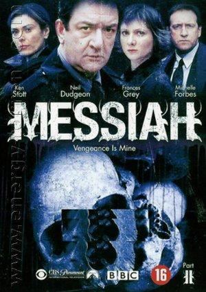 https://cdn.film-fish.comMessiah 2: Vengeance is Mine
