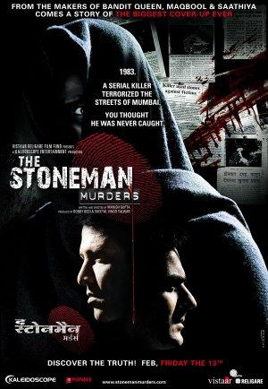 https://cdn.film-fish.comThe Stoneman Murders