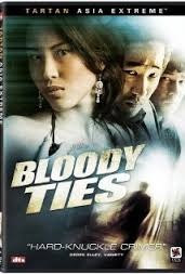 https://cdn.film-fish.comBloody Tie