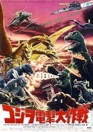 https://cdn.film-fish.comDestroy All Monsters