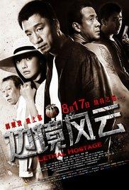 https://cdn.film-fish.comBian jing feng yun