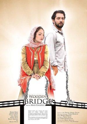 https://cdn.film-fish.comThe Wooden Bridge