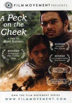https://cdn.film-fish.comA Peck on the Cheek