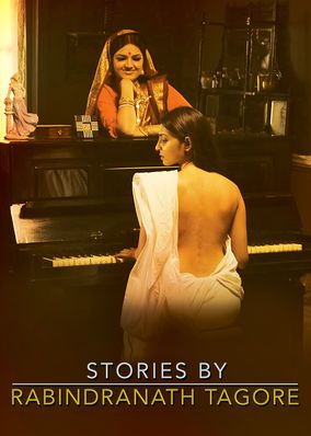 https://cdn.film-fish.comStories by Rabindranath Tagore