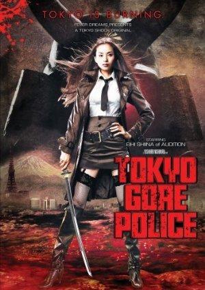 https://cdn.film-fish.comTokyo Gore Police