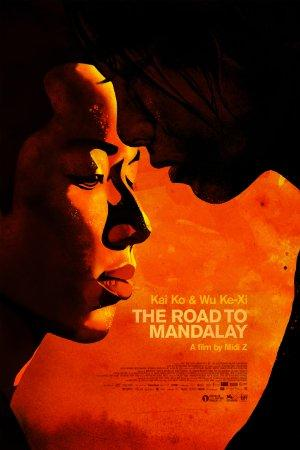 https://cdn.film-fish.comThe Road to Mandalay