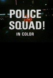 https://cdn.film-fish.comPolice Squad!