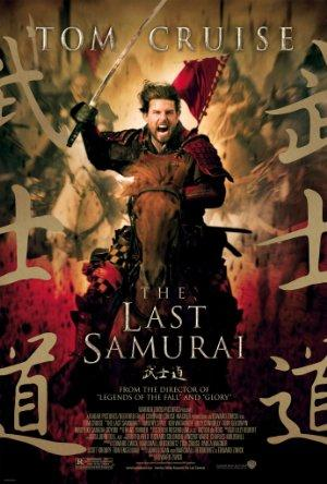 https://cdn.film-fish.comThe Last Samurai