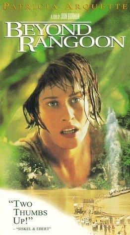 https://cdn.film-fish.comBeyond Rangoon