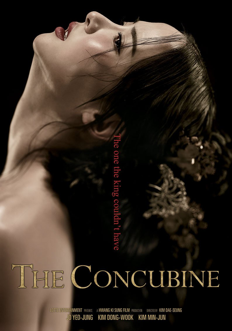 Movies Like The Concubine : Human Movie Recommendations