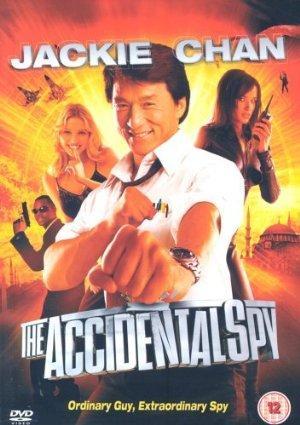 The Accidental Spy