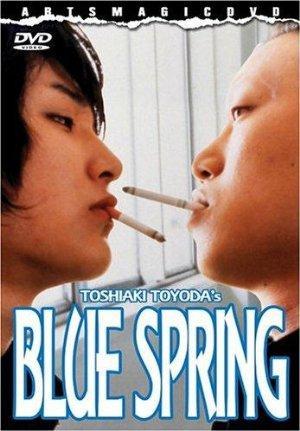https://cdn.film-fish.comBlue Spring