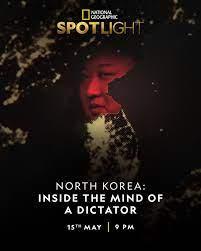 https://cdn.film-fish.comNorth Korea: Inside the Mind of a Dictator