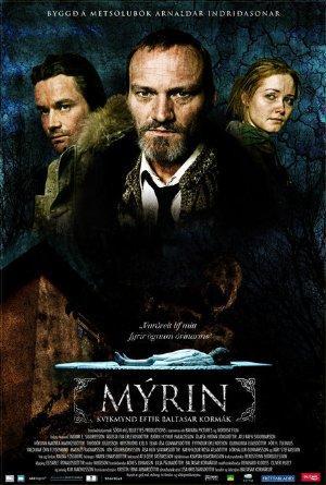 https://cdn.film-fish.comJar City