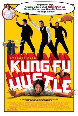 https://cdn.film-fish.comKung Fu Hustle