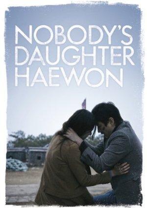 https://cdn.film-fish.comNobody's Daughter Haewon