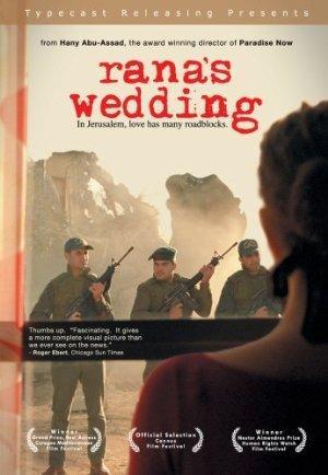 https://cdn.film-fish.comRana's Wedding
