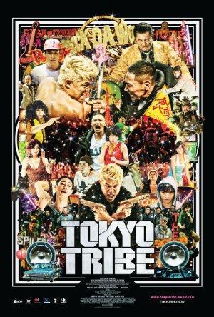 https://cdn.film-fish.comTokyo Tribe
