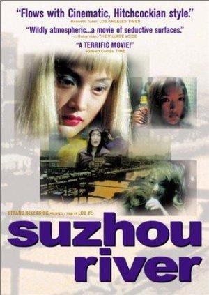 https://cdn.film-fish.comSuzhou River