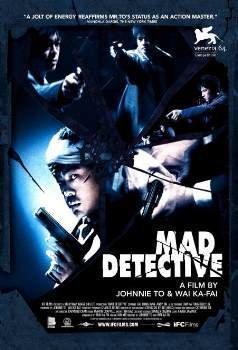 https://cdn.film-fish.comMad Detective