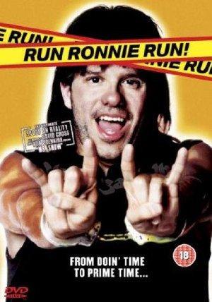 https://cdn.film-fish.comRun Ronnie Run!